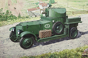 WWII British Armoured Car  (Pattern 1920 Mk.I)